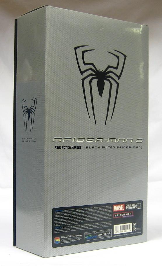 medicom spider-man 3 black suit version