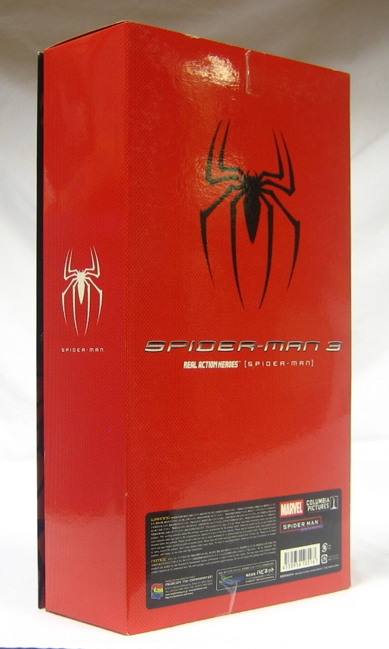 medicom spider-man 3 red suit version