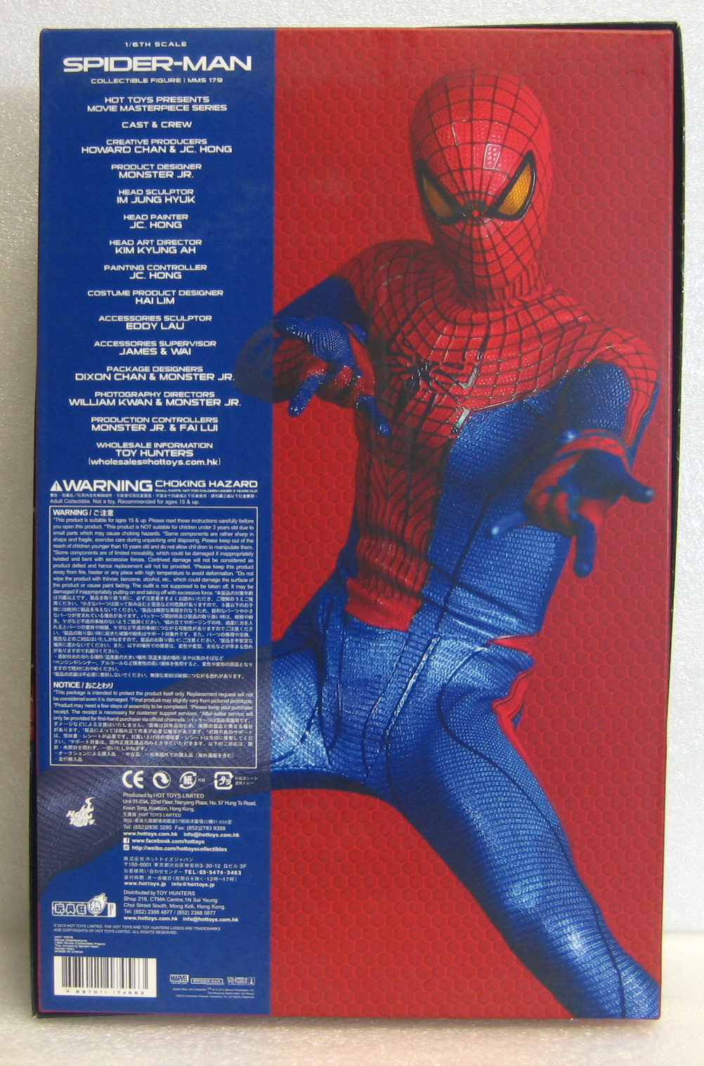 hot toys amazing spider-man box back