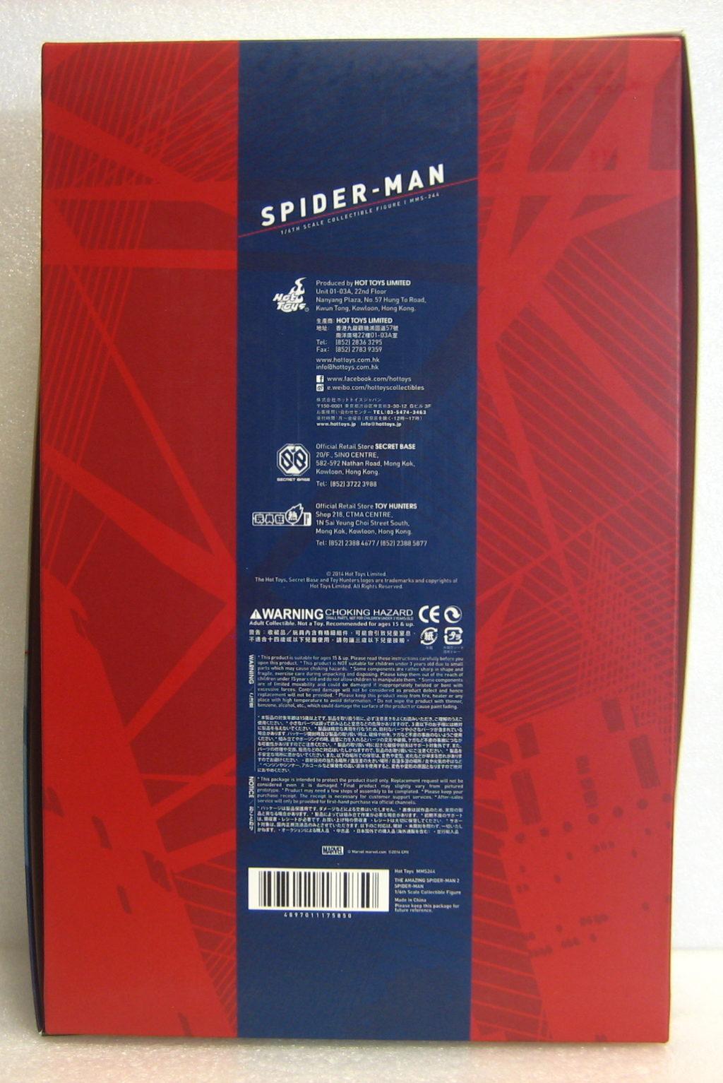 hot toys amazing spider-man 2 box back