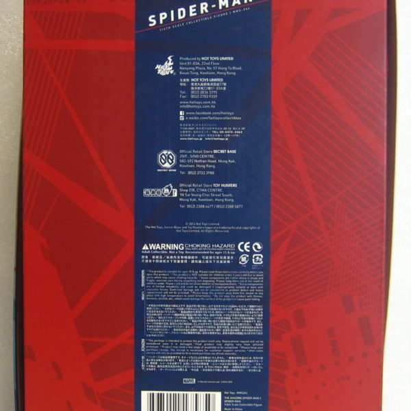 hot toys amazing spider-man 2 box back