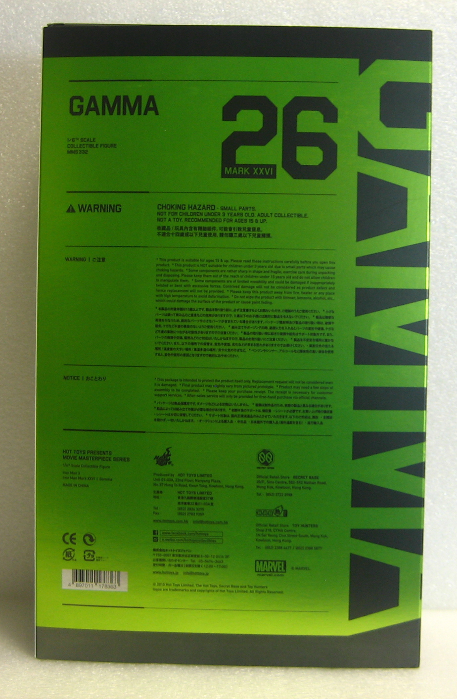 hot toys iron man mark xxvi gamma box back