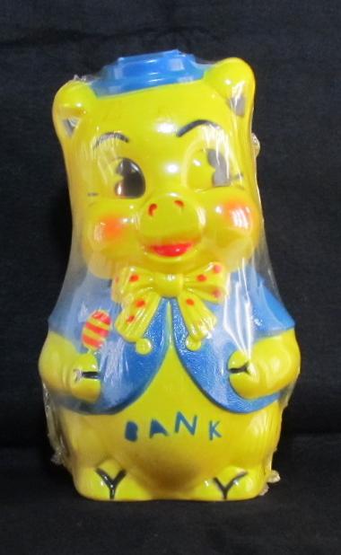 empire yellow vinyl piggy bank 1