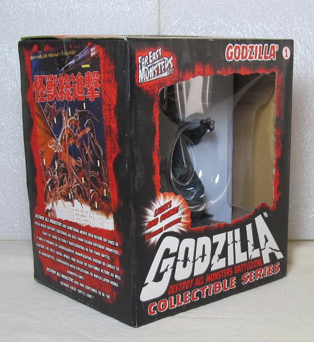 far east monsters godzilla destroy all monsters 2