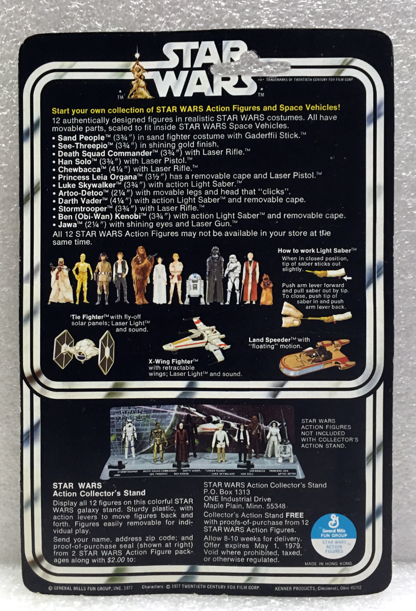 kenner star wars 12-back jawa 2