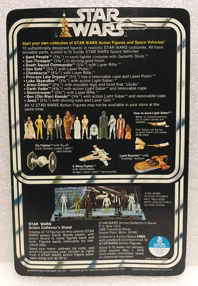 kenner star wars 12-back sand people 2