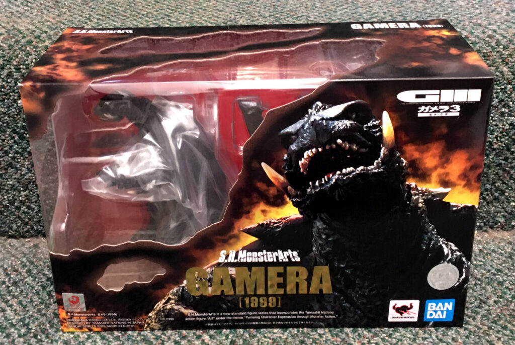 bandai s.h. monsterarts gamera 1999 figure 1